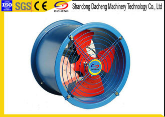 China Large Flow Hot Air Axial Ventilation Fan High Temperature Fire Smoke Exhaust supplier