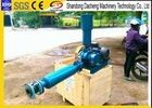 China Multistage Sewage Treatment Plant Blower / Colored Tri Lobe Roots Blower supplier
