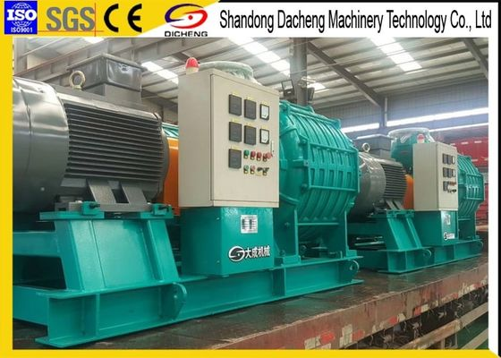 China Dissolved Air Flotation Multistage Centrifugal Blower Energy Efficient Broadband Motor supplier
