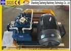 Cement Plant Rotary Aeration Blower Coupling Drive Method Customized Size