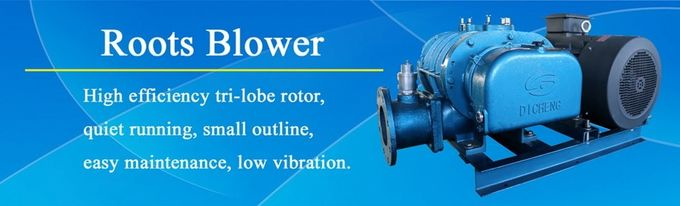 Desulfurization Tri Lobe Roots Blower , Mining High Pressure Roots Blower
